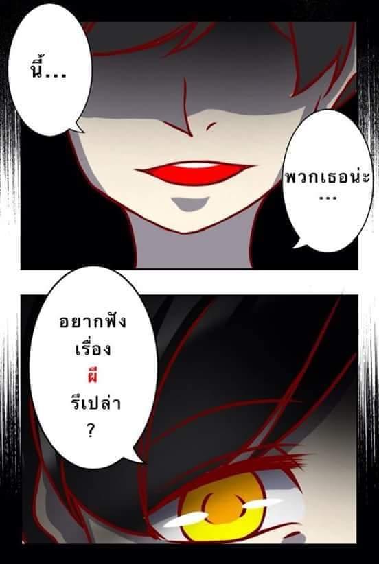 ดวงที่0 - ฉันชื่อ...