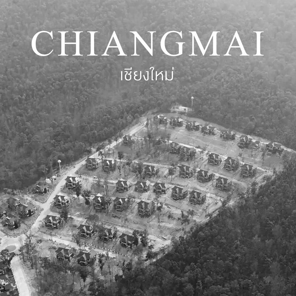 CHIANGMAI - บุคคลความเร็วแสง ตอนที่-4