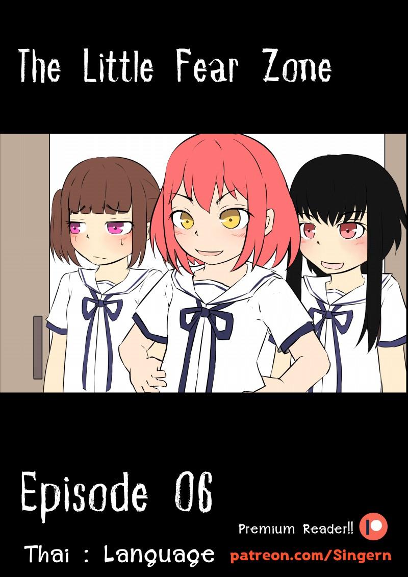 Episode - 06
