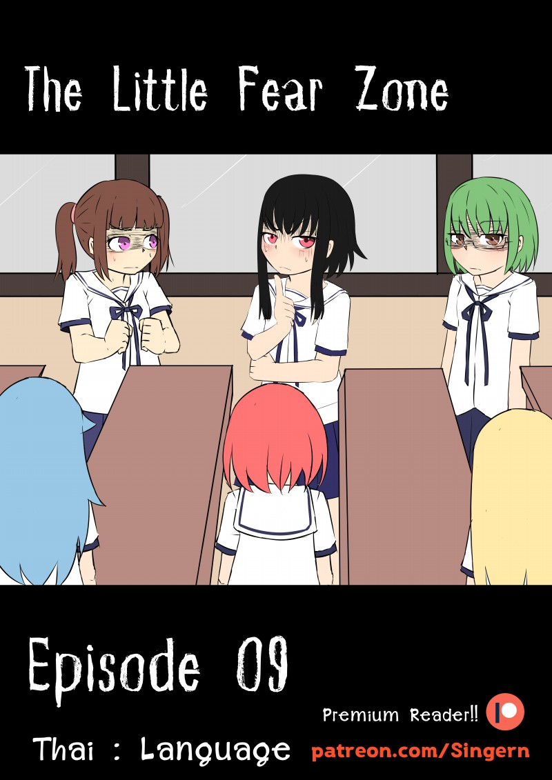 Episode - 09