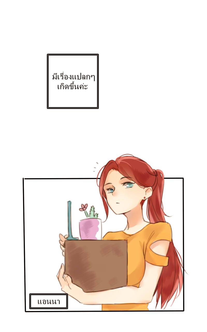 5 - แอนนา