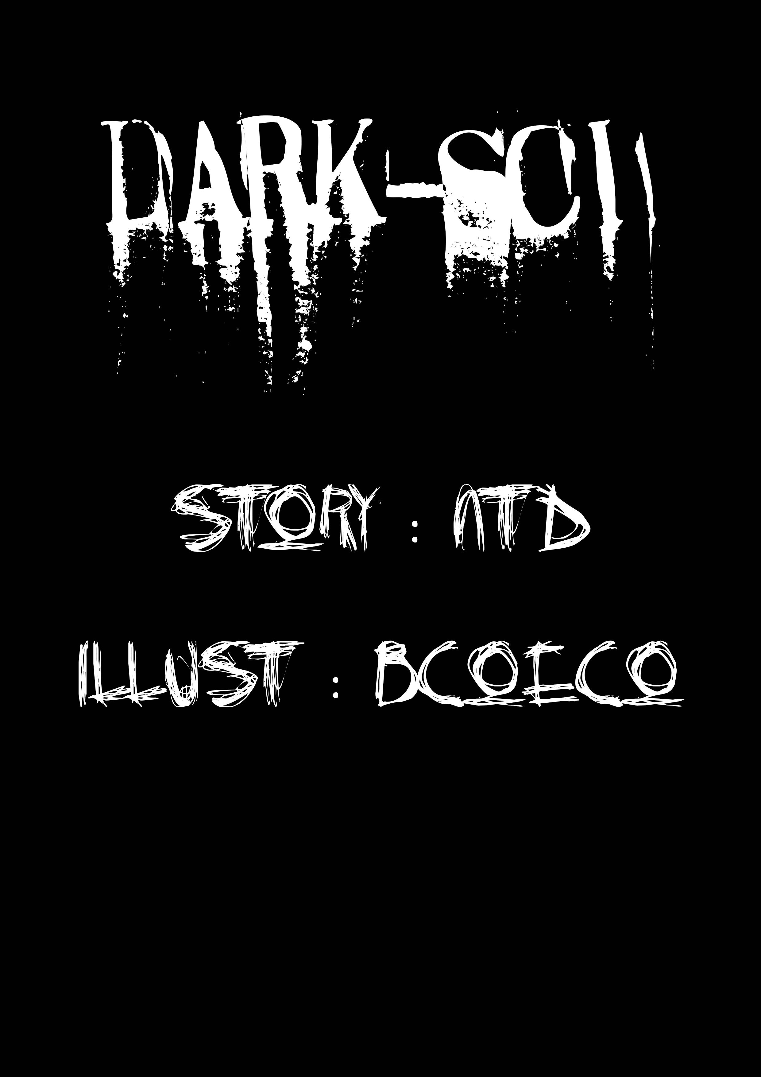 Dark - Sci - เด็กหนุ่ม