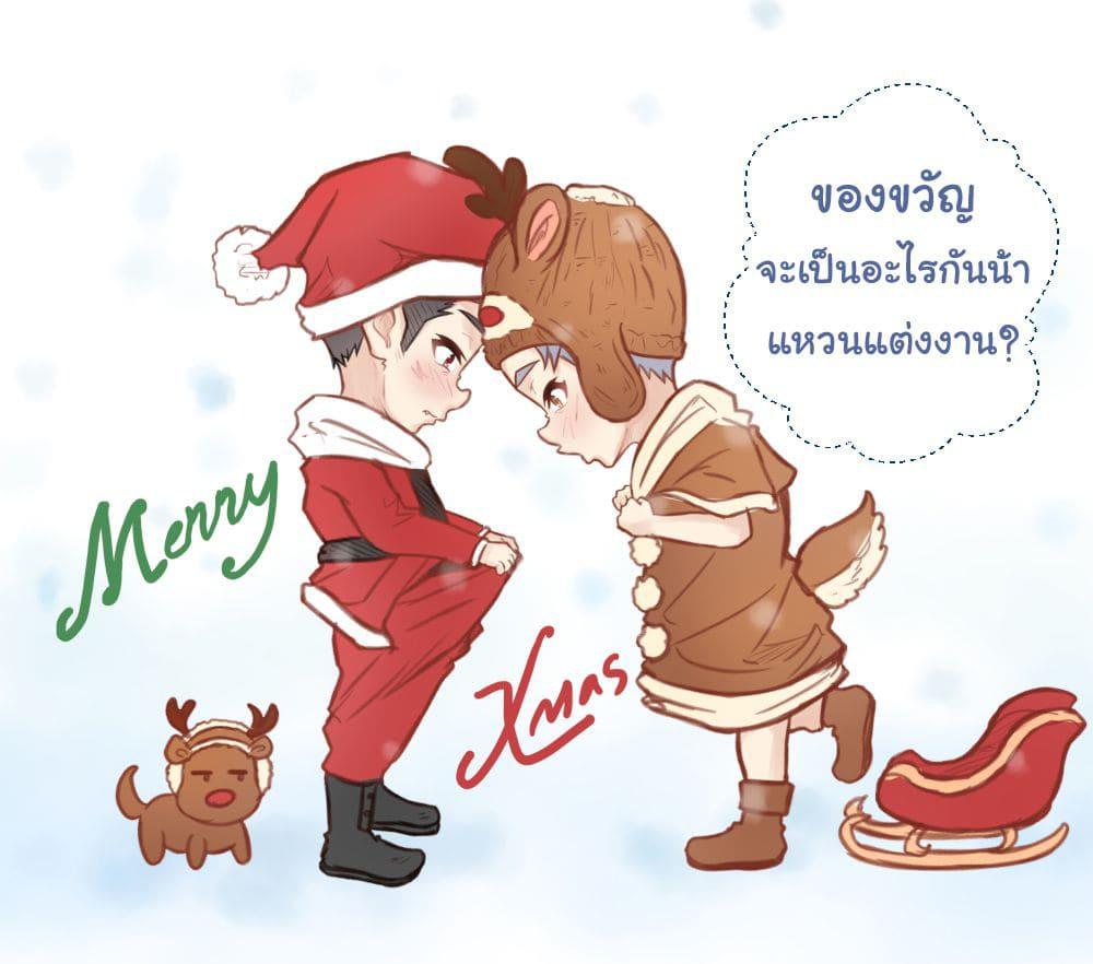 Short - Merry Christmas