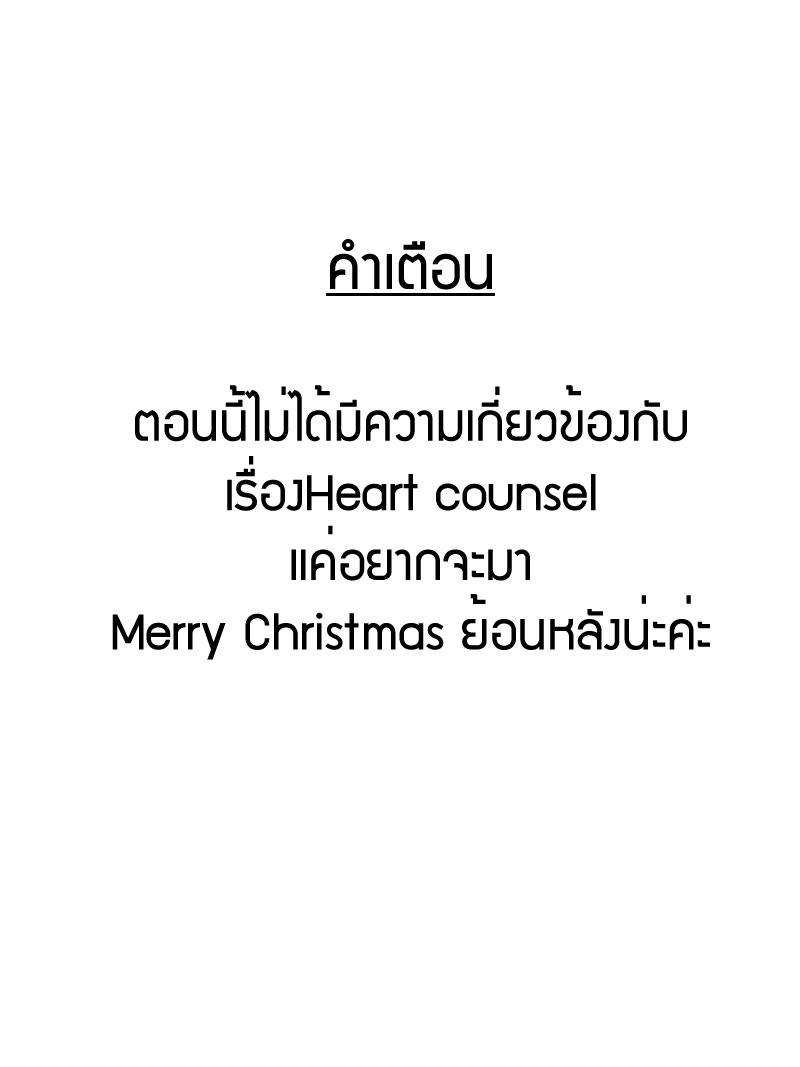 OwO - Merry Christmas 2018