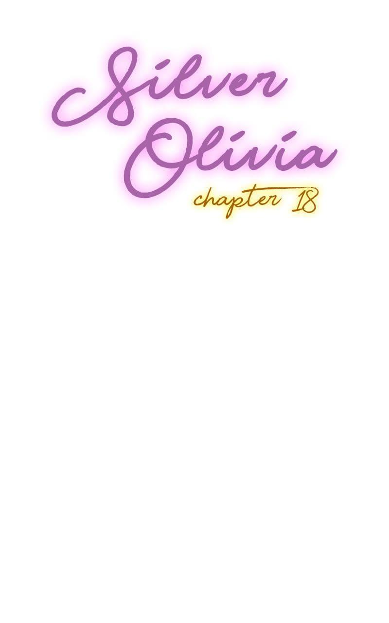 chapter 18 - แอ๊บ