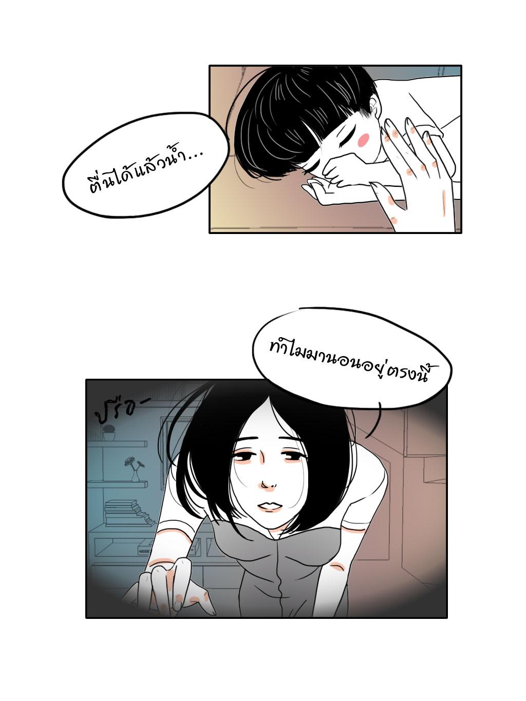 ตอนที่8 - คุณแม่