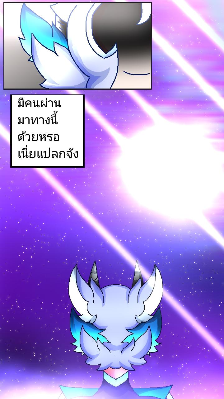 กาแล็กติกา - ep:2  ยานที่กำลังข้ามมิติ