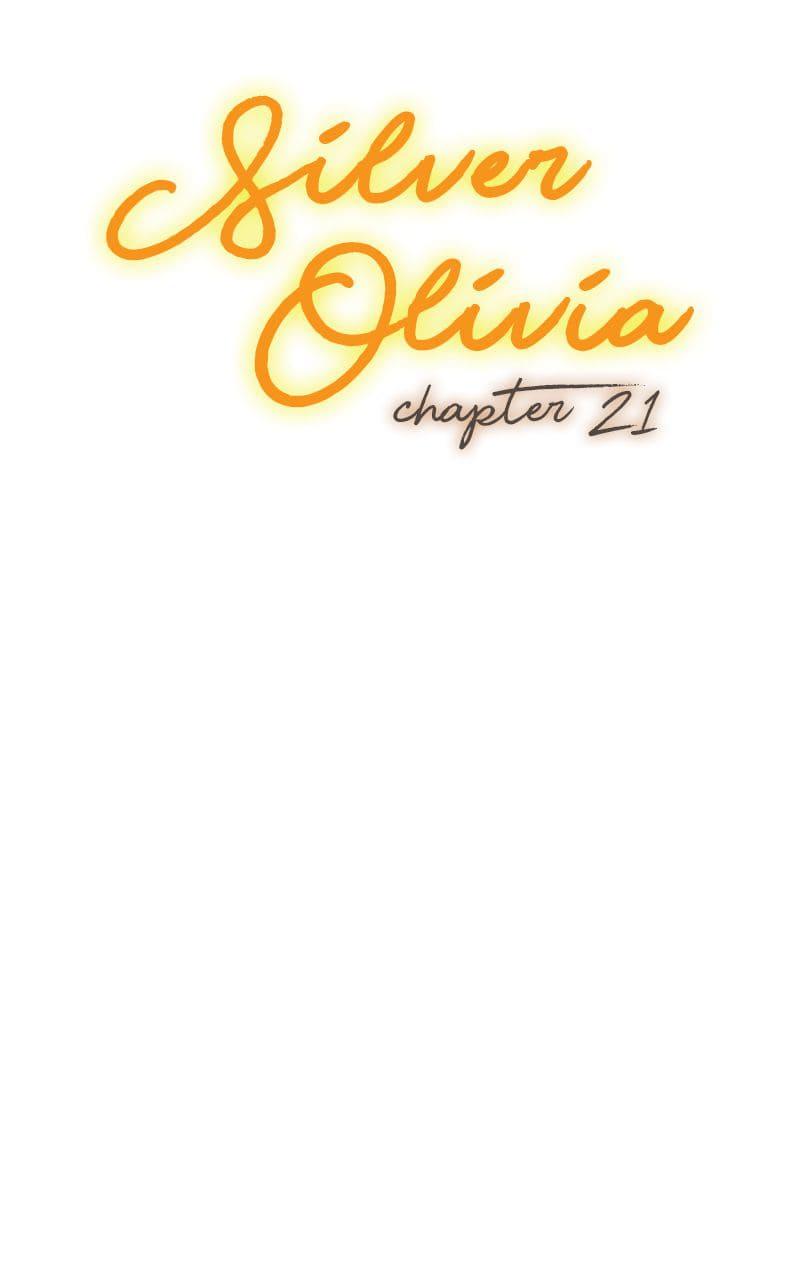chapter 21 - วุ่นวาย