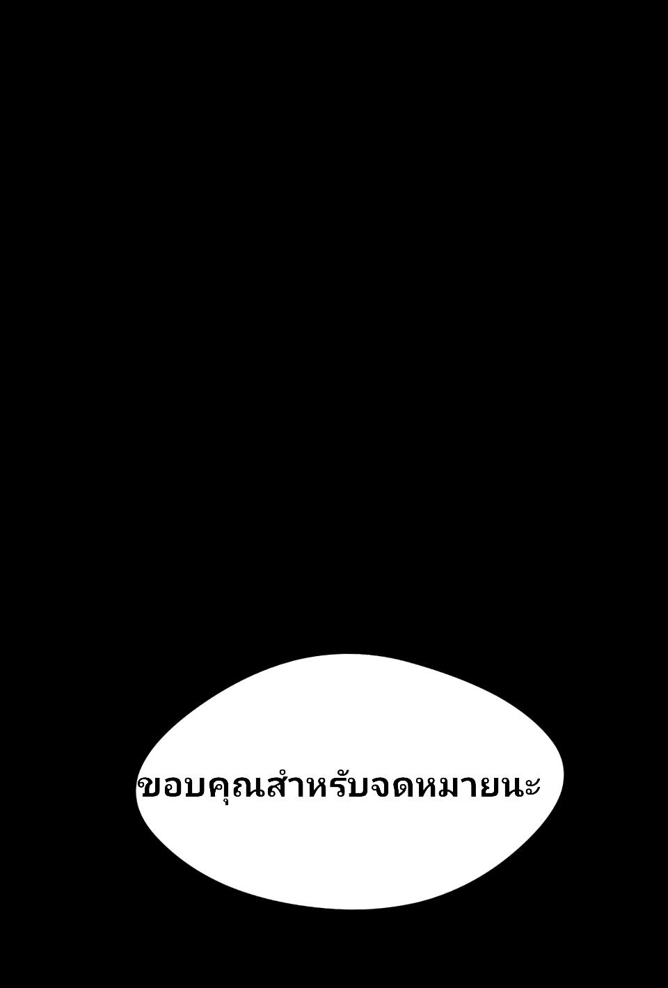 ตอนที่3 - ไปหา......(1)