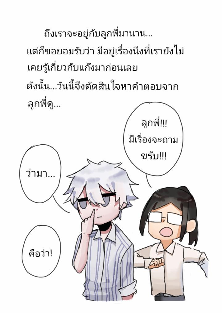 5 - ธุรกิจ