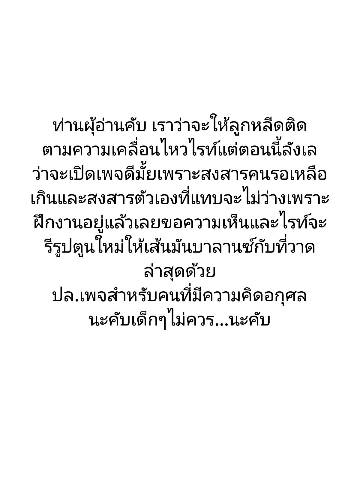 - - ขอความเห็น