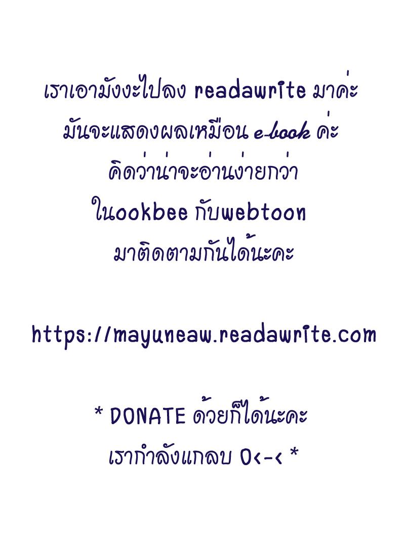 (ประกาศ) 3 - ReadaWrite