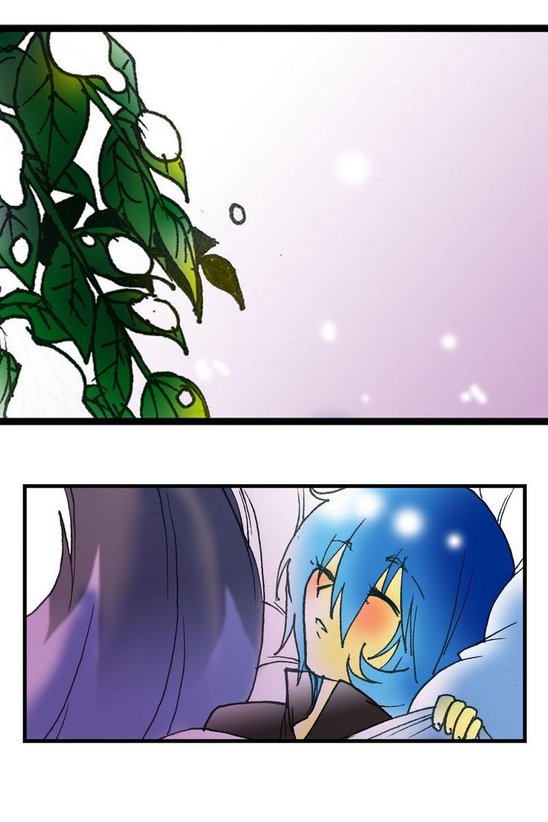 บทที่  19 - เรนเดล : ในเช้าของฤดูหนาว