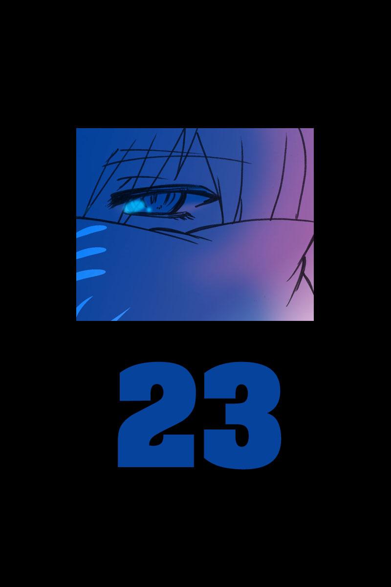 บทที่  23 - เรื่องบนเตียง