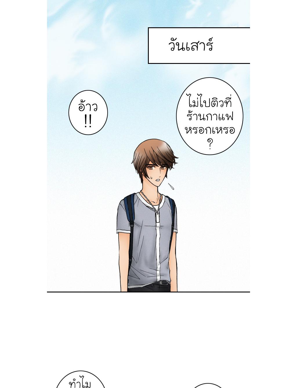Page 17 - ติวเลข
