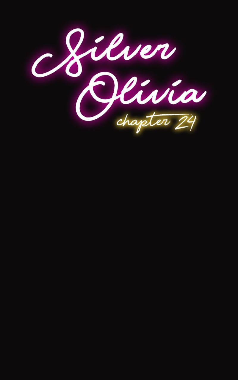 chapter 24 - สวมรอย