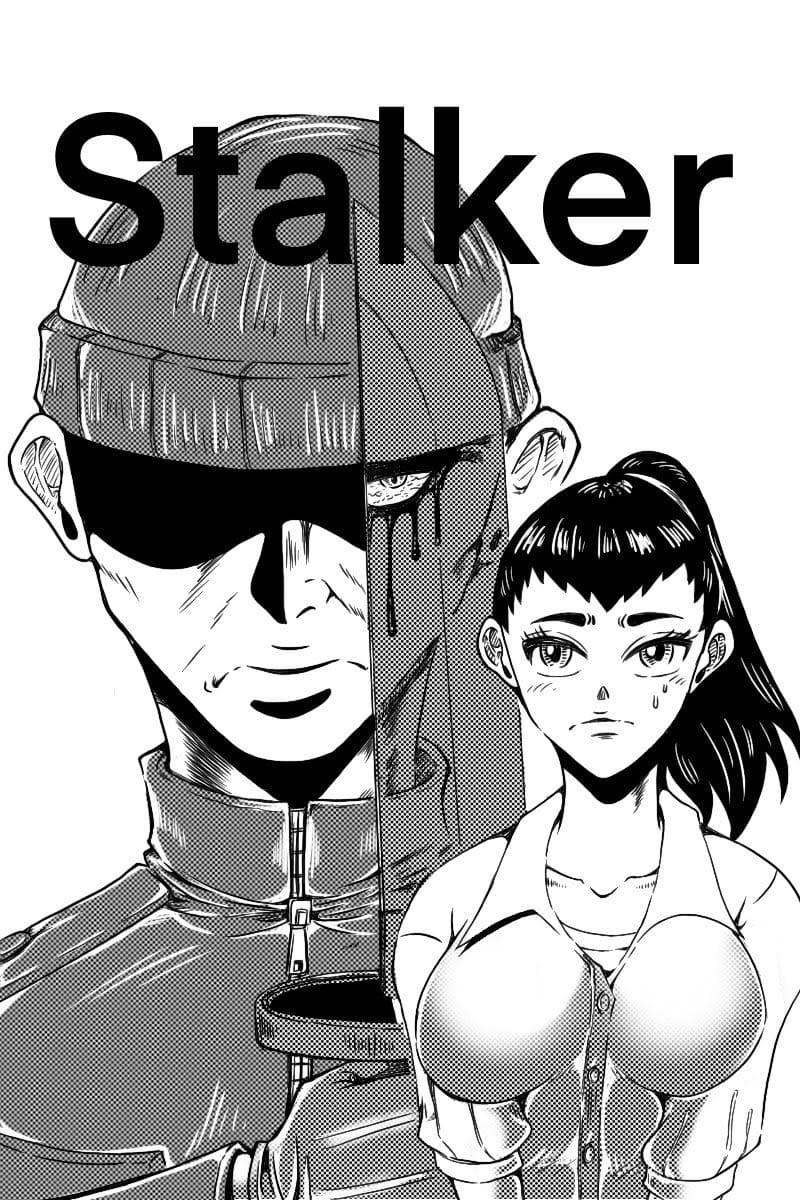 บทที่6 - Stalker