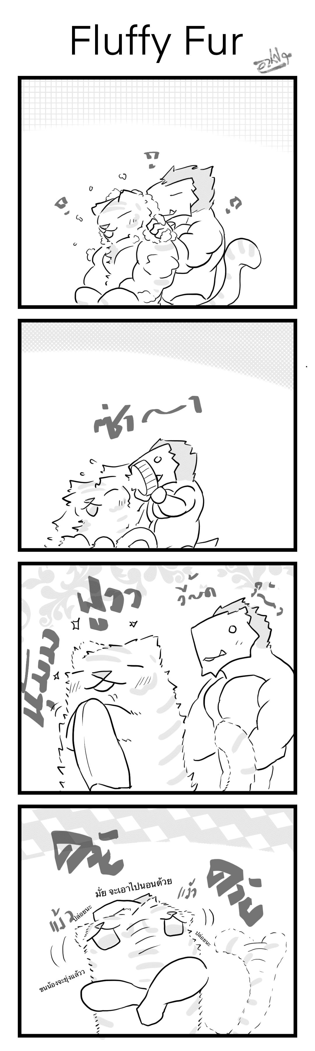 268 - Fluffy Fur