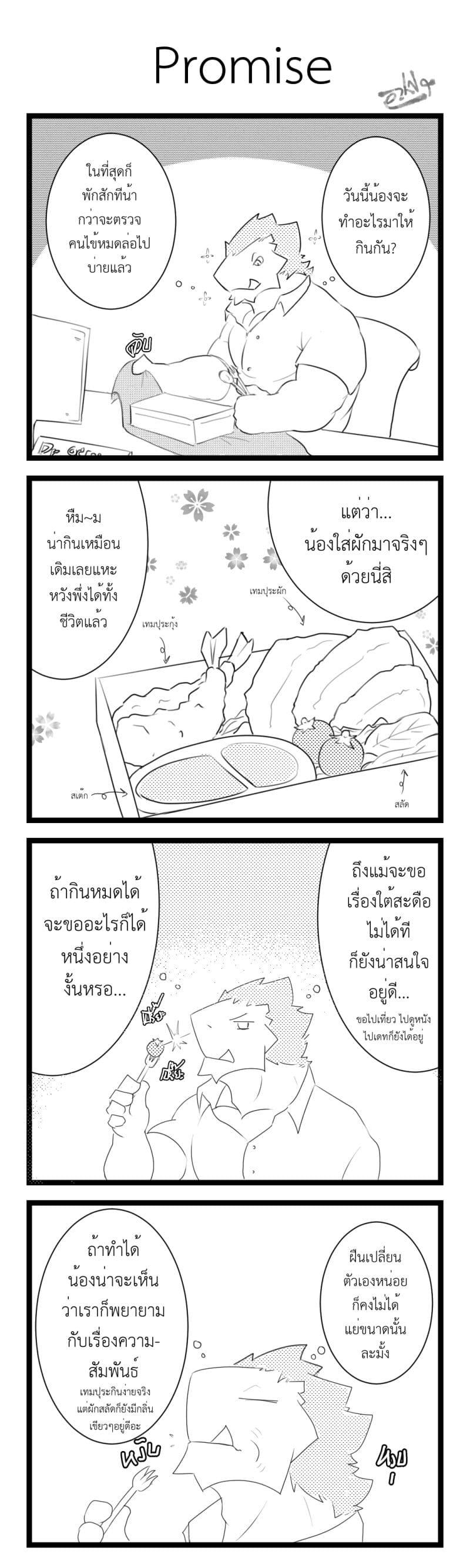294 - Promise