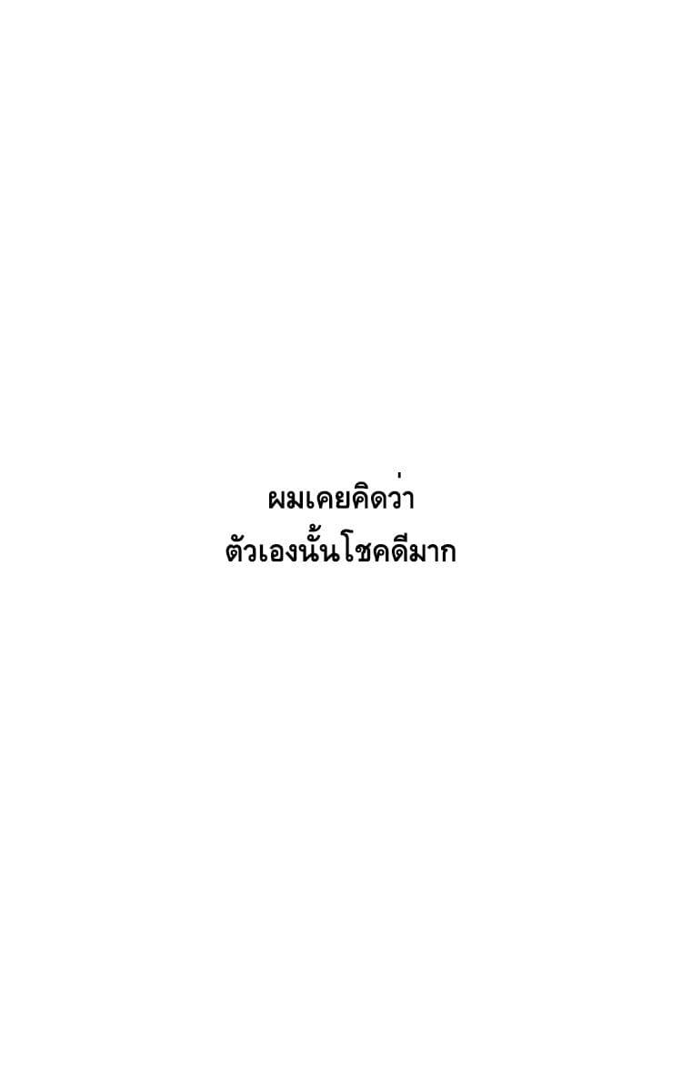 00 - Prologue