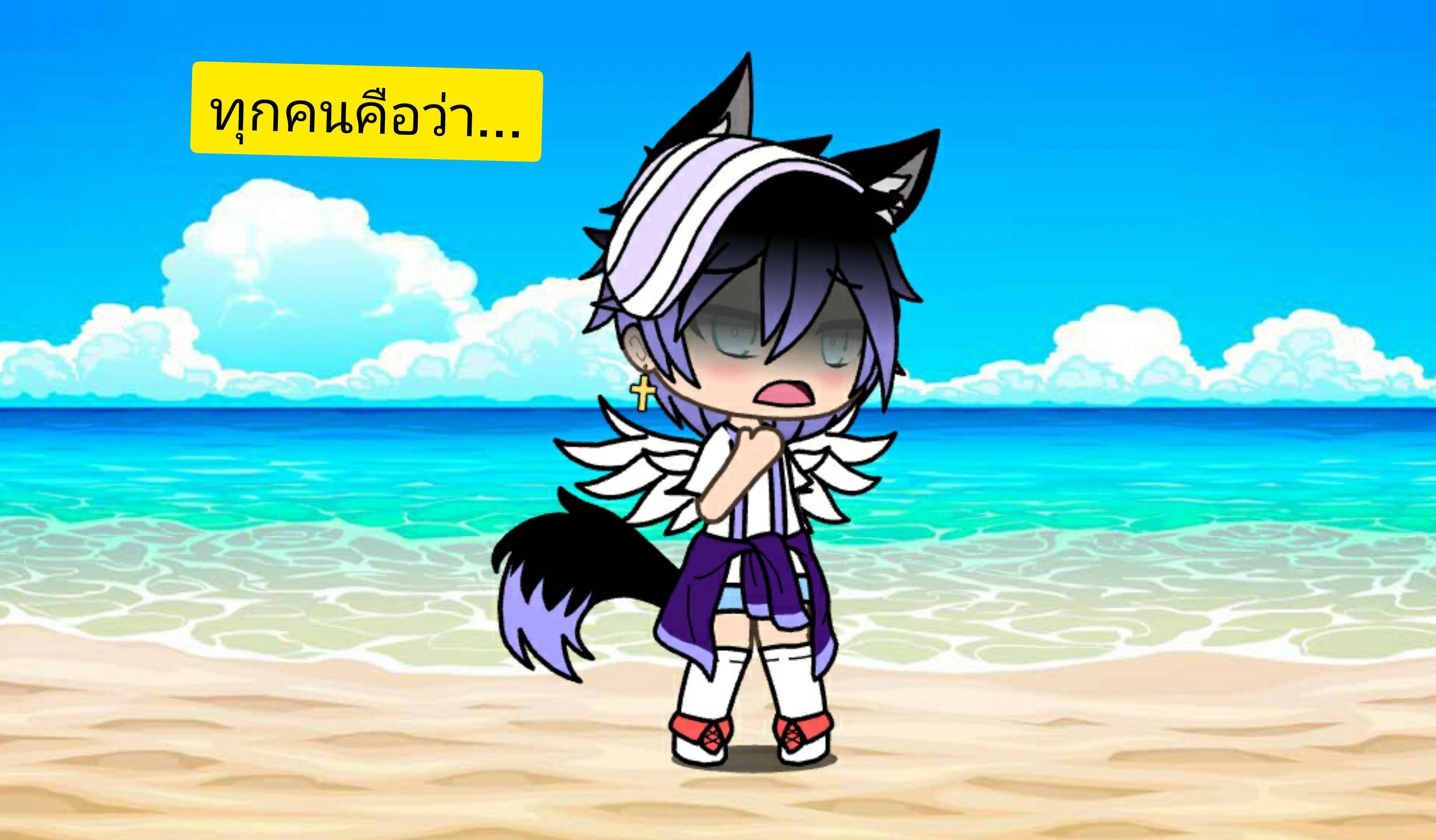 ปลากาดดด - ขอโทษ...