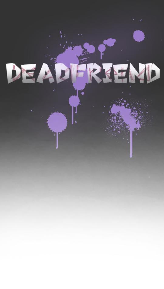 DeadFriend - 4 ดีจัง