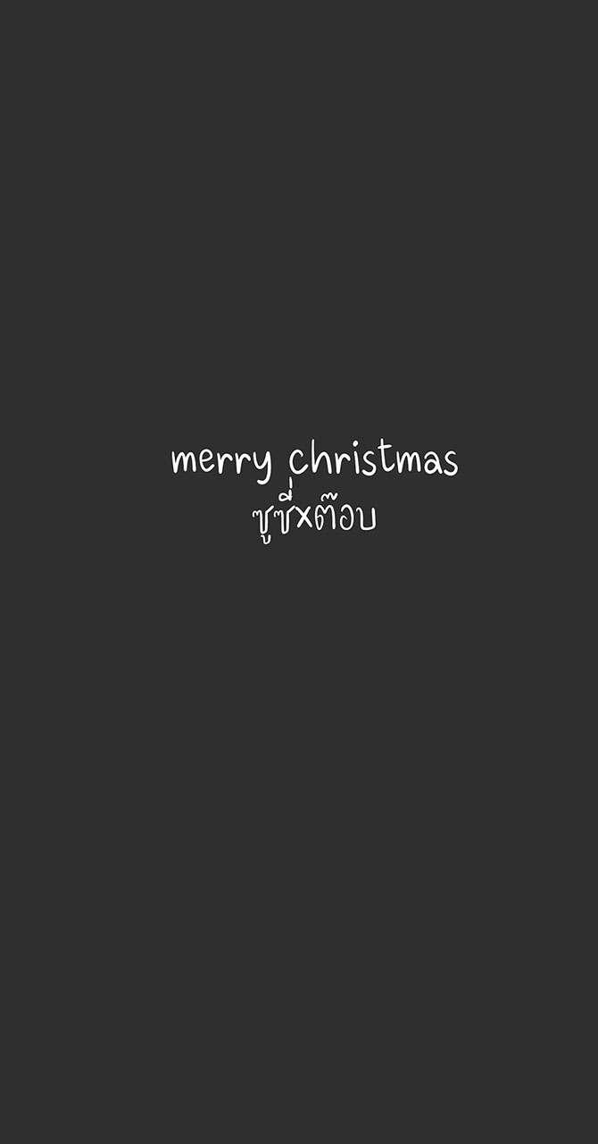 81 - (ซูซี่xต๊อบ) Merry christmas