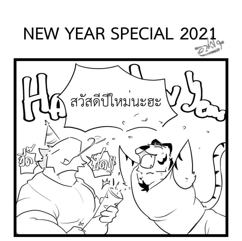 306 - NEW YEAR SPECIALS 2021