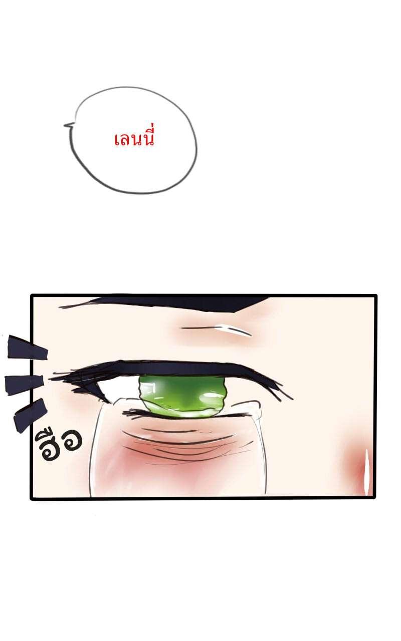 #5 - โกหก