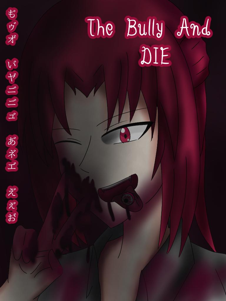ภาคแยก - The Bully And DIE 1