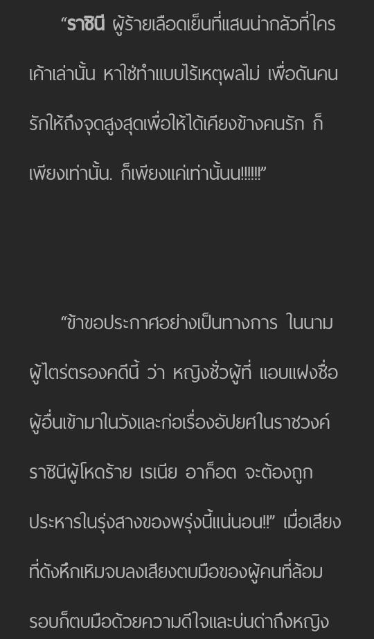 : - ep. 1