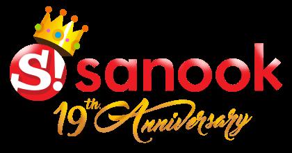 S! Sanook 19 Anniversary