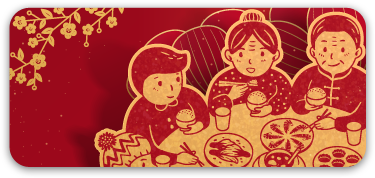 ความหมายมงคลของไหว้วันตรุษจีน