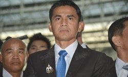 ซิโก้เซ็ง!แข้งไทยโดนรับน้องเจ้าภาพลืมจองสนามซ้อมให้