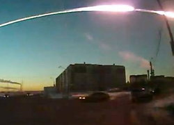 หอดูดาวออสซี่เห็นการโคจร2012AD14แล้ว