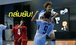 """ซิวชัย 2 เกมติด! """"โต๊ะเล็กสาวไทย"""" ถล่ม """"เมียนมา"""" 10-2 ศึกซีเกมส์"""