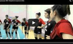 ชาวเนทแห่ชมเพจเกรียนทำ MV ตบสาวไทยเพลงของบอดี้สแลม