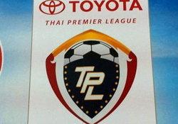 ผลฟุตบอลโตโยต้าไทยพรีเมียร์ลีก