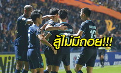 """ลุ้นต่อนัดสุดท้าย! """"ยู จุนซู"""" ฮีโร่ ซัดตีเจ๊า """"กวางโจว"""" ทดเจ็บ 1-1 (คลิป)"""
