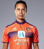 คัง ซู-อิล (Thailand Premier League 2018)