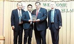 """กระหึ่มเอเชีย! """"ศรีสะเกษ"""" คว้ากำปั้นยอดเยี่ยมแห่งปี WBC Asia"""