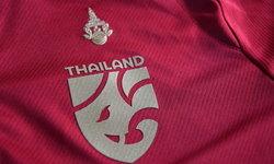"""เผยเบอร์เสื้อ """"ช้างศึก U23"""" ชุดลุยชิงแชมป์เอเชียที่จีน"""