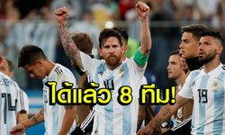 ได้แล้ว 8 ทีม! เช็กโปรแกรมยิงสด 4 คู่แรกของรอบ 16 ทีมสุดท้ายฟุตบอลโลก 2018