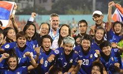 วีรสตรีแข้งสาวไทยฉลองชัยสุดเหวี่ยง-ลั่นเป้าต่อไปทะลุตัดเชือกเอเชี่ยนเกมส์