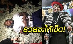 """เรียกเขาว่าเศรษฐี! """"ฟลอยด์"""" ผงาดเบอร์ 1 รวยสุดโลกกีฬา (อัลบั้ม)"""