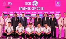ระเบิดศึกสี่เส้า GSB Bangkok Cup 2018 เตรียมช้างศึก U-19 สู่ฟุตบอลเยาวชนโลก 2562