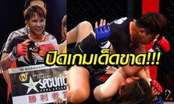 """อย่างโหด! """"โลมา ลูกบุญมี"""" ไล่ทุบ """"นักสู้ญี่ปุ่น"""" ซิวชัยศึก MMA  (คลิป)"""