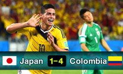 โคเคนทุบซามูไรนิ่ม4-1ชนจอมโหดรอบ16ทีม