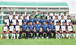 สมาคมลูกหนังฯ ประกาศ 23 แข้งช้างศึก U16 ลุยชิงแชมป์อาเซียนแดนอิเหนา