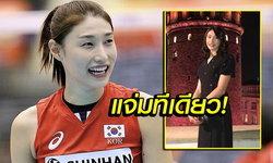 """ลุคสาวก็สวย! """"คิม ยอน คยอง"""" นักตบลูกยางสาวแดนโสม (อัลบั้ม)"""